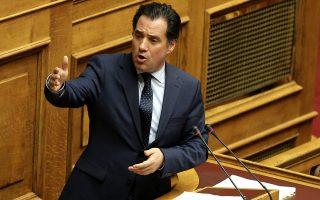 Ο αντιπρόεδρος της ΝΔ Άδωνις Γεωργιάδης μιλάει στη σημερινή τρίτη ημέρα συζήτησης στην Ολομέλεια της Βουλής του Προϋπολογισμού του 2017, Αθήνα, την Πέμπτη 08 Δεκεμβρίου 2016.  ΑΠΕ-ΜΠΕ/ΑΠΕ-ΜΠΕ/ΣΥΜΕΛΑ ΠΑΝΤΖΑΡΤΖΗ