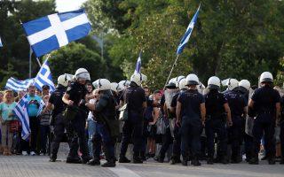 thessaloniki-entasi-stin-poreia-gia-ti-makedonia-amp-8211-kataggelia-politi-gia-epithesi-me-kontari-2259360