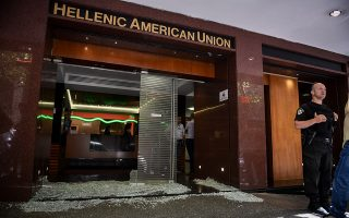 epithesi-stin-ellinoamerikaniki-enosi-stin-athina-fotografies-2255652