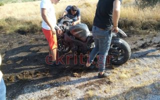 Πηγή φωτογραφίας: ekriti.gr