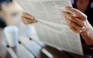portogalia-i-istoriki-efimerida-diario-de-noticias-ginetai-diadiktyaki-kai-syndromitiki0