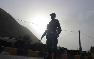 afganistan-toylachiston-20-nekroi-apo-ekrixi-stin-poli-nagkachar-2256589