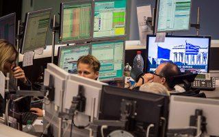 Το σήμα από το Eurogroup αναμένουν οι επενδυτές για να τοποθετηθούν σε ελληνικά ομόλογα και μετοχές.