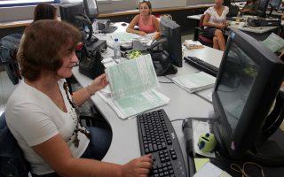 Φωτογραφία αρχείου . Εργαζόμενες στην Γενική Γραμματεία Πληροφοριακών Συστημάτων ( πρώην ΚΕΠΥΟ) καταχωρούν φορολογικές δηλώσεις.