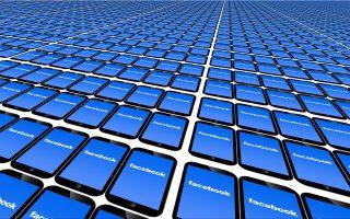 facebook-lathos-sto-logismiko-koinopoiise-prosopika-minymata-14-ekat-christon0