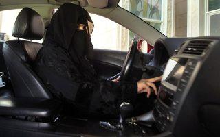 Επιτυχής έκβαση σε μια εκστρατεία 30 ετών για τον τερματισμό της τελευταίας απαγόρευσης των γυναικών οδηγών στον κόσμο. Χθες οι γυναίκες του Ριάντ το γιόρτασαν δεόντως.