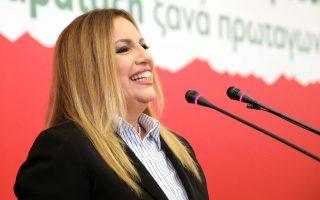 Η πρόεδρος του ΠΑΣΟΚ και Επικεφαλής του Κινήματος Αλλαγής, Φώφη Γεννηματά, κατά τη διάρκεια της ομιλίας της στο ξενοδοχείο Grand Hotel Palace, στο πλαίσιο της επίσκεψής της στη Θεσσαλονίκη. Θεσσαλονίκη, τη Δευτέρα 11 Ιουνίου 2018. ΑΠΕ ΜΠΕ/PIXEL