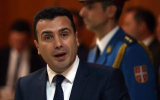 zaef-oi-polites-tis-pgdm-mporoyn-pleon-na-poyn-nai-se-mia-eyropaiki-makedonia0