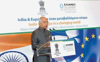Τους δεσμούς και τις κοινές αξίες της Ινδίας και της Ελλάδας ανέδειξε, σε ομιλία του χθες το πρωί, ο πρόεδρος της Δημοκρατίας της Ινδίας, Ραμ Ναθ Κόβιντ.