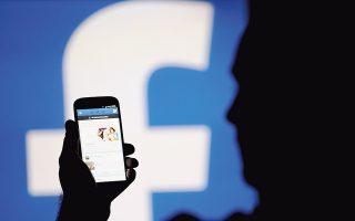 Οι μετοχές των αμερικανικών ομίλων υψηλής τεχνολογίας είχαν απώλειες χθες πριν από το κλείσιμο. Αφορμή ήταν η αποκάλυψη πως η Facebook διέθετε προσωπικά δεδομένα σε κινεζικές εταιρείες και ότι οι επενδυτές ανησυχούσαν για τις πωλήσεις του iPhone.
