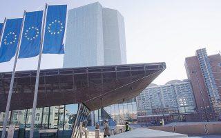 Η ΕΚΤ θα ξεκινήσει συζητήσεις στην επόμενη συνεδρίασή της στις 14 Ιουνίου σχετικά με τον τερματισμό του προγράμματος αγοράς περιουσιακών στοιχείων μέχρι το τέλος του έτους.