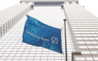 Στη Φρανκφούρτη, ο δείκτης Dax υποχώρησε κατά 1,4%, με τη μετοχή της Deutsche Bank να χάνει πάνω από 7% επειδή η αμερικανική θυγατρική της θεωρείται «προβληματική» από τις αρμόδιες αρχές των ΗΠΑ.