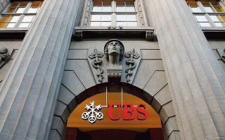 Η UBS υπολογίζει ότι οι εξαγορές, τα μερίσματα και οι ροές ζήτησης αντιπροσωπεύουν περίπου το 40% των επιδόσεων των αμερικανικών χρηματιστηριακών δεικτών φέτος. Ο S&P 500 έχει ενισχυθεί κατά 2,6% από την αρχή του 2018.