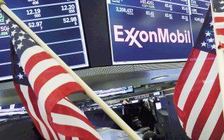 Η σημαντική επέκταση της μονάδας διαπραγμάτευσης ενεργειακών προϊόντων μπορεί να αυξήσει τα έσοδα της ExxonMobil κατά εκατοντάδες εκατομμύρια δολάρια ετησίως, αλλά περιλαμβάνει και την ανάληψη μεγαλύτερου ρίσκου.