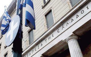 Σύμφωνα με τα τελευταία διαθέσιμα στοιχεία της Τράπεζας της Ελλάδος (ΤτΕ), o ετήσιος ρυθμός μεταβολής της συνολικής χρηματοδότησης του ιδιωτικού τομέα τον περασμένο Απρίλιο διαμορφώθηκε στο -1,9%, ενώ η μηνιαία καθαρή ροή ήταν αρνητική κατά 1.167 εκατ. ευρώ.