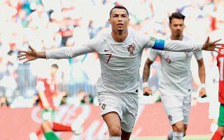 Ο Ρονάλντο χάρισε τη νίκη στην Πορτογαλία, «σπάζοντας» και ρεκόρ.