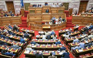 Ολοκληρώνεται σήμερα στις αρμόδιες επιτροπές της Βουλής η συζήτηση επί του πολυνομοσχεδίου, το οποίο αναμένεται να ψηφιστεί νωρίς το απόγευμα της Πέμπτης.