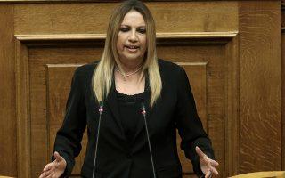 Η επικεφαλής της ΔΗΣΥ Φώφη Γεννηματά μιλάει από το βήμα της Βουλής στη συζήτηση επί της πρότασης δυσπιστίας της Νέας Δημοκρατίας κατά της Κυβέρνησης, στην Ολομέλεια της Βουλής, Αθήνα, Σάββατο 16 Ιουνίου 2018. ΑΠΕ-ΜΠΕ/ ΑΠΕ-ΜΠΕ/ ΣΥΜΕΛΑ ΠΑΝΤΖΑΡΤΖΗ