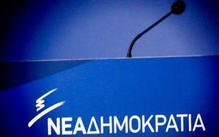 nd-den-yparchei-poythena-o-oros-severna-makedonija-sti-symfonia0