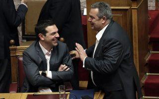 zappeio-syriza-amp-8211-anel-eis-sarka-mian-se-omilia-tsipra-gia-to-chreos0