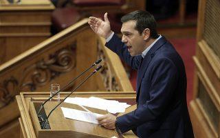 Ο πρωθυπουργός Αλέξης Τσίπρας μιλάει από το βήμα της Βουλής στη συζήτηση επί της πρότασης δυσπιστίας της Νέας Δημοκρατίας κατά της Κυβέρνησης, στην Ολομέλεια της Βουλής, Αθήνα, Σάββατο 16 Ιουνίου 2018. ΑΠΕ-ΜΠΕ/ ΑΠΕ-ΜΠΕ/ ΣΥΜΕΛΑ ΠΑΝΤΖΑΡΤΖΗ