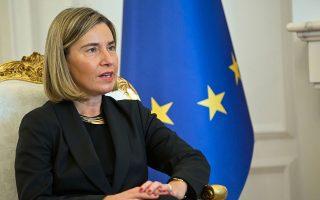 Η ύπατη εκπρόσωπος της Ε.Ε. για θέματα Εξωτερικής Πολιτικής και Ασφάλειας Φεντερίκα Μογκερίνι.