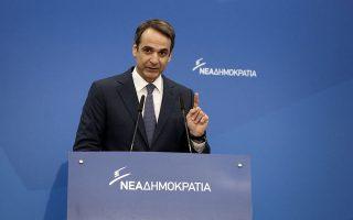 Ο Κυριάκος Μητσοτάκης άφησε νέες υπόνοιες για τη χρονική συγκυρία που επέλεξε η κυβέρνηση για την υπογραφή της συμφωνίας.