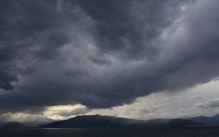 Ερχονται βροχές και καταιγίδες – Αναλυτική πρόγνωση