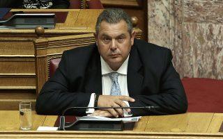 Ο πρόεδρος των ΑΝΕΛ και υπουργός Εθνικής Άμυνας Πάνος Καμμένος παρίσταται στη συζήτηση επί της πρότασης δυσπιστίας της ΝΔ κατά της Κυβέρνησης στην Ολομέλεια της Βουλής, Αθήνα, Παρασκευή 15 Ιουνίου 2018. ΑΠΕ-ΜΠΕ/ΑΠΕ-ΜΠΕ/ΣΥΜΕΛΑ ΠΑΝΤΖΑΡΤΖΗ