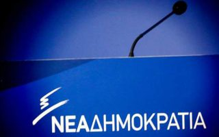 nd-to-maximoy-echei-metatrepsei-tin-ert-se-syriza-channel0