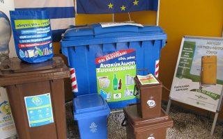 «Εντός του 2018 πρέπει όλοι οι δήμοι να ετοιμάσουν ρεύματα χωριστής συλλογής για το οργανικό και διαλογή στην πηγή σε όλα τα ανακυκλώσιμα υλικά», επισήμανε ο αναπλ. υπουργός Περιβάλλοντος Σωκράτης Φάμελλος.