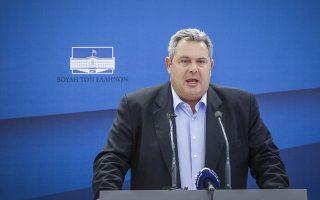 Δηλώσεις του προέδρου των Ανεξάρτητων Ελλήνων Πάνου Καμμένου στην Βουλή την Τετάρτη 20 Ιουνίου 2018.(EUROKINISSI/ΓΙΩΡΓΟΣ ΚΟΝΤΑΡΙΝΗΣ)