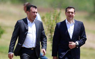 tsipras-poly-kalo-to-klima-schedon-san-trapezi-gamoy0