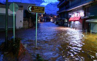 Φωτογραφία από τις πλημμύρες στη Μάνδρα