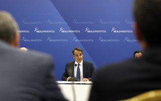 Ο πρόεδρος της ΝΔ Κυριάκος Μητσοτάκης μιλάει στη συνεδρίαση των τομεαρχών του κόμματος στην οδό Πειραιώς, Τρίτη 5 Ιουνίου 2018. ΑΠΕ-ΜΠΕ/ΑΠΕ-ΜΠΕ/ΑΛΕΞΑΝΔΡΟΣ ΒΛΑΧΟΣ
