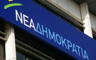 nd-o-k-tsipras-kathe-mera-poy-perna-ektithetai-olo-kai-perissotero-apenanti-stoys-ellines0