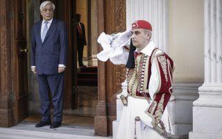 Συνάντηση του Προέδρου της Δημοκρατίας Προκόπη Παυλόπουλου με τον Οικουμενικό Πατριάρχη Βαρθολομαίο την Δευτέρα 4 Ιουνίου 2018, στο Προεδρικό Μέγαρο.(EUROKINISSI/ΓΙΩΡΓΟΣ ΚΟΝΤΑΡΙΝΗΣ)