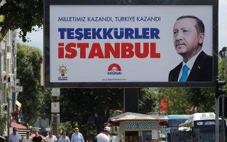 Η γιγαντοαφίσα γράφει: «Ο λαός μας νίκησε, η Τουρκία νίκησε, σε ευχαριστώ, Κωνσταντινούπολη!».