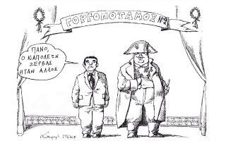 skitso-toy-andrea-petroylaki-26-06-180