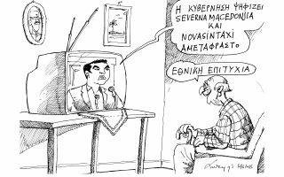 skitso-toy-andrea-petroylaki-15-06-18-2256174