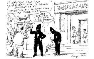 skitso-toy-andrea-petroylaki-09-06-180