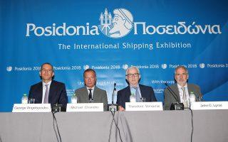 Το προεδρείο της Ενωσης Ελλήνων Εφοπλιστών. Από αριστερά, ο κ. Γιώργος Αγγελόπουλος, ο κ. Μιχάλης Χανδρης, ο πρόεδρος της Ενωσης, κ. Θεόδωρος Βενιάμης και ο κ. Γιάννης Λύρας.