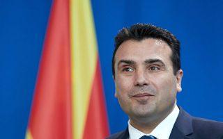 Οι συνθήκες για τον Ζόραν Ζάεφ στο εσωτερικό των Σκοπίων είναι αρκετά δύσκολες. Πέρα από αντιδράσεις, όπως αυτή του προέδρου Γκιόργκι Ιβάνοφ, η κυβέρνησή του έχει να αντιμετωπίσει τα δικά της συλλαλητήρια.
