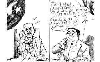 skitso-toy-andrea-petroylaki-06-06-180