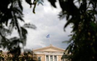 A Greek flag flutters atop the parliament building in Athens, Greece, June 21, 2018. REUTERS/Costas Baltas