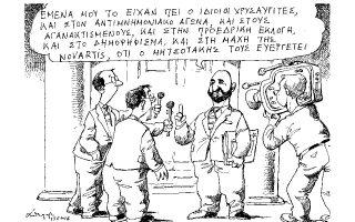 skitso-toy-andrea-petroylaki-17-06-180