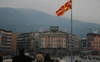 apopsi-o-averof-to-1959-miloyse-gia-tin-anyparkti-makedoniki-meionotita0