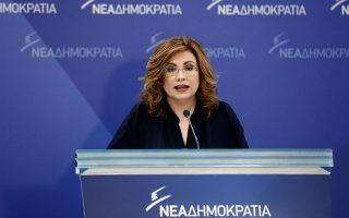 spyraki-i-nd-den-tha-kyrosei-ti-symfonia-amp-8211-anagnorizei-makedoniki-ethnotita-kai-glossa0