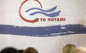 potami-ta-patriotika-themata-den-prepei-na-thysiazontai-sta-mikropolitika-symferonta0