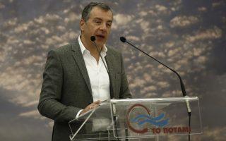 Ο επικεφαλής του Ποταμιού Σταύρος Θεοδωράκης μιλάει στην 7η μεγάλη συνάντηση των αντιπροσώπων του κόμματος, στον πολυχώρο Αθηναΐς, Αθήνα Κυριακή 11 Φεβρουαρίου 2018.  ΑΠΕ-ΜΠΕ/ΑΠΕ-ΜΠΕ/ΓΙΑΝΝΗΣ ΚΟΛΕΣΙΔΗΣ